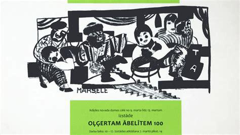 Izstādes Oļģertam Ābelītem - 100 atklāšana - Ikšķile