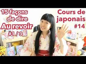 Cours De Japonais Youtube : cours de japonais 14 anime quotidien 15 fa ons de dire au revoir 1 3 youtube ~ Maxctalentgroup.com Avis de Voitures