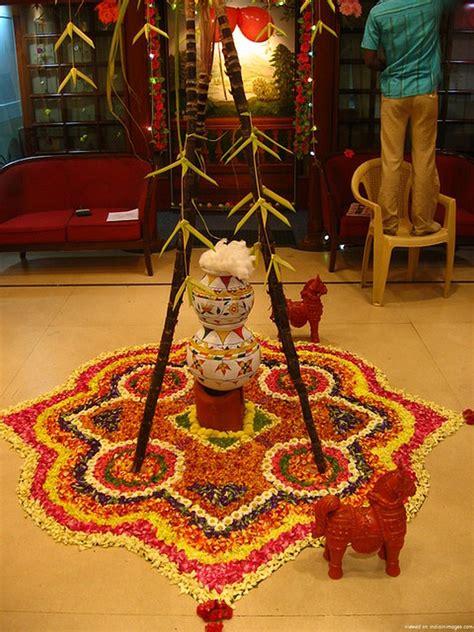 office celebrate pongal festival  sowri festivals