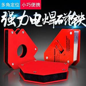 Welding Aid Magnetic Welding Locator Welding Suction Iron