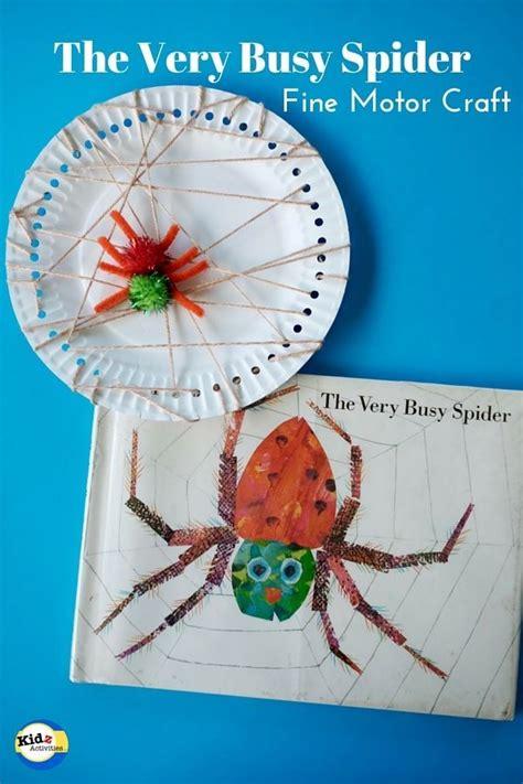 the busy spider craft kidz activities preschool 664 | b16ea5d37fa531f05024adf0a478ecec