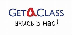Конспекты уроков по русскому языку 2 класс
