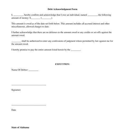 acknowledgement  debt acknowledgement  debt sample