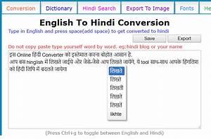 translate hindi to english text