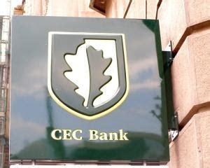 si鑒e social credit agricole cec bank are in oferta credite pentru terenuri agricole