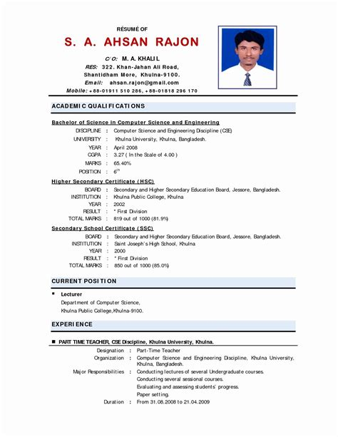 Resume Format by Resume Format Used In India 2 Resume Format Standard