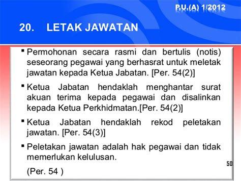 surat rayuan permohonan pengeluaran kwsp tersoal