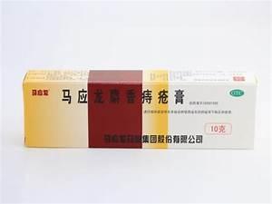 Геморрой при лечении гепатита с