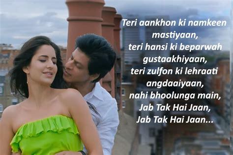 shah rukh khans dialogues youd   woo  girl
