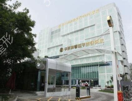 中国最好的十大整形医院名单出炉!实力个个强!_冉美整形网