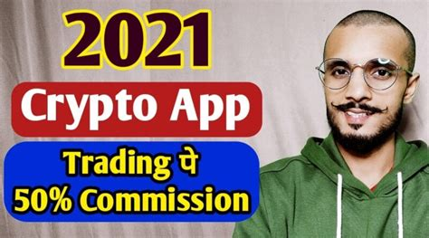 Best crypto affiliate programs 2021. Best CryptoCurrency App 2021 | Trading पे 50% Commission | Bitcoin से Affiliate Marketing कैसे ...