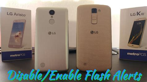 How To Enable/disable Flash Alerts For Lg Aristo And Lg