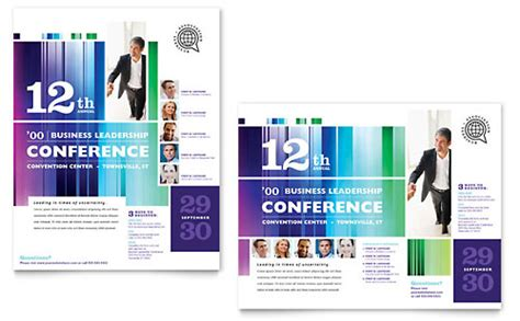business leadership conference brochure template word