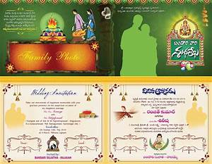 indian wedding card invitation psd templates free With customize indian wedding invitations online free