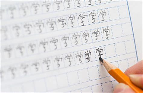 qa author deborah fallows  learning mandarin time