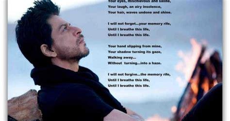 world jab tak hai jaan poem lyrics