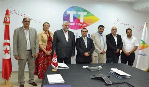 tunisie telecom siege tunisie telecom et l 39 utap vers une agriculture numérique