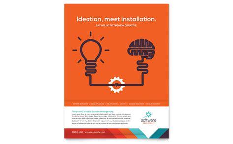 application software developer flyer template design