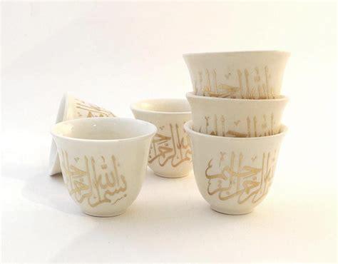 White Arabic Coffee Cups Set Small Vase For Coffee Table Brands Cheap Best Warmer Nz Bangladesh Yogyakarta Leeds Paphos