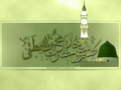 hadis shalat nurmadinah