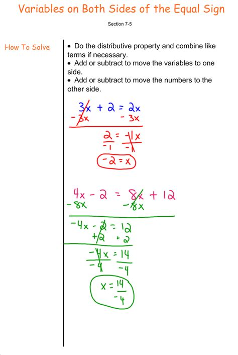 solving equations with variables on both sides 7th grade
