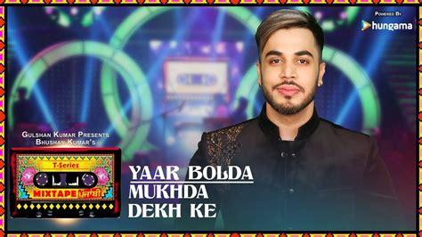 Yaar Bolda , Mukhda Dekh T Series Mix Tape By Surjit