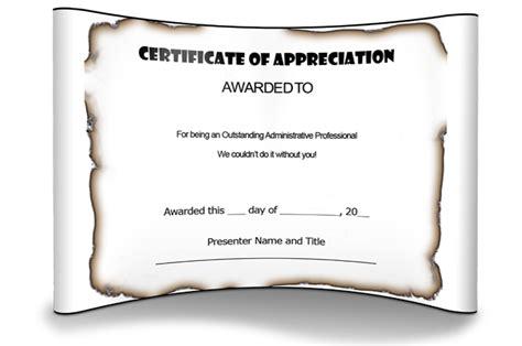 win design appreciation certificate