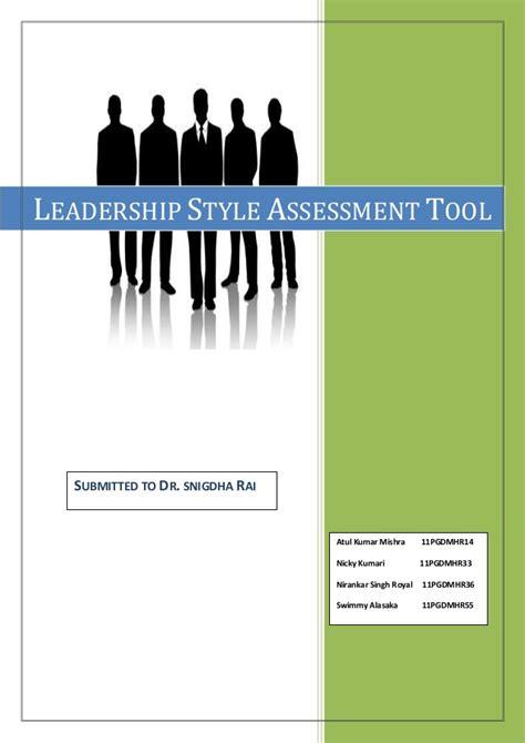 leadership style assessment tool ei