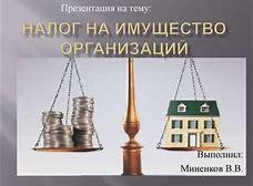 Налог на доходы необлагаемые суммы