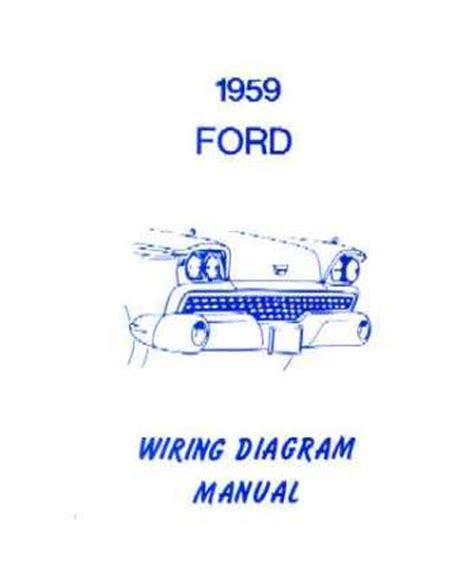 ford full    bird wiring diagrams