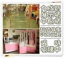 李小姐@老主顧二手貨 台中2手家具買賣 OA中古辦公設備 0425354255|PChome新聞台