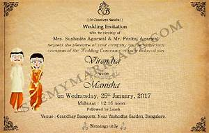 hasth melap a marathi couple save the date wedding With wedding invitation wording through whatsapp