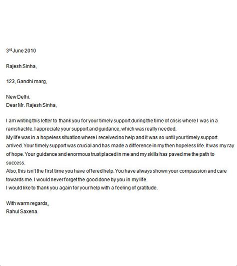 letter of support 7 letter of support templates free sles exles