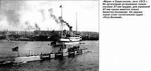 Resine Epoxy Bateau : sous marin russe morj ww1 par alex m au 1 350 r sine epoxy pascal rosier ~ Melissatoandfro.com Idées de Décoration