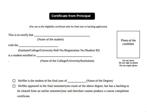 printable certificate templates   sample