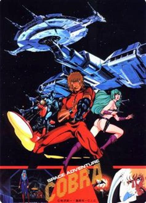 Anime Space Adventure Cobra Pin By Camilo Reyes Rodr 237 Guez On Space Adventure Cobra