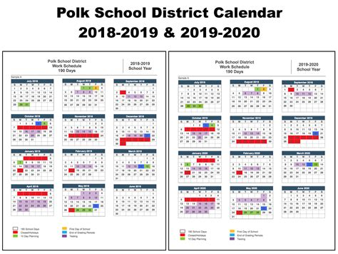 psd calendars rockmart high school