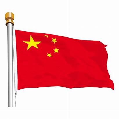 Flag China Clipart National Star Clipground