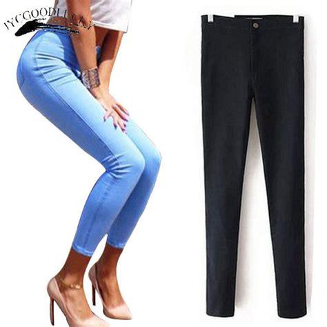 Модные джинсы ТОП 8 трендов 2020 года Style Monitor