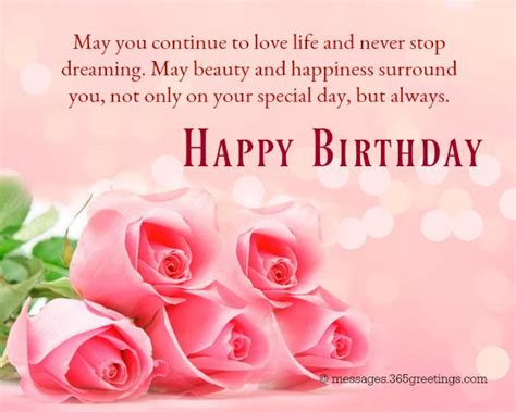 Happy Birthday Quotes Messages Wishes And Quotes 365greetings