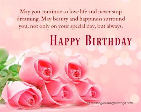 happy birthday wishes greetingscom