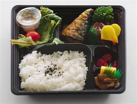 box cuisine bento
