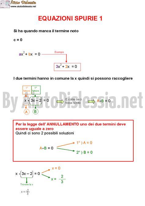 equazioni parametriche casi equazioni di 2 176 grado aiutodislessia net