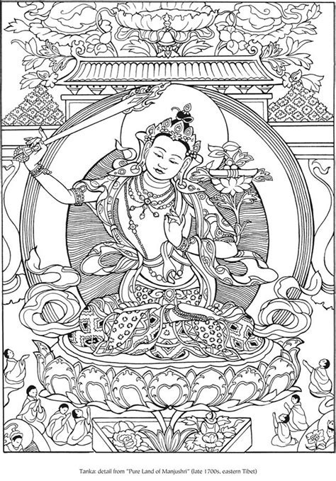 Welcome to Dover Publications   Designs coloring books