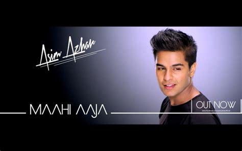 Asim Azhar Albums & Drama List, Height, Age, Family, Net Worth