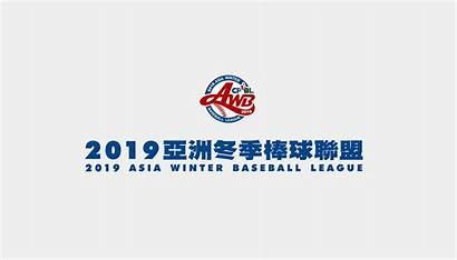 Baseball Dragons Kbo Asia League Winter Cpbl