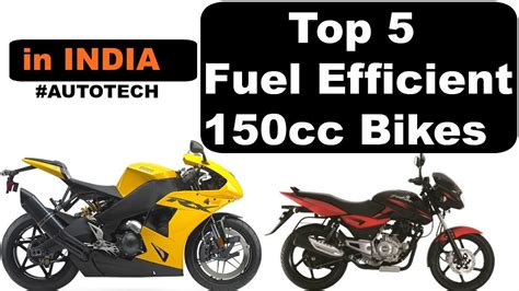 Top 5 Most Fuel Efficient 150cc Bikes In India Best