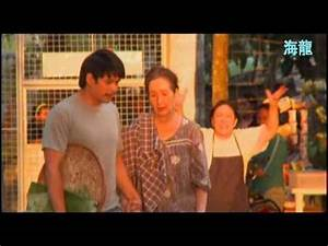 Kamoteng kahoy (2009) Movie