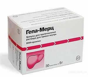 Мазь от псориаза без рецепта врача