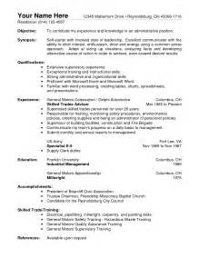 Warehouse Resume Skills Example